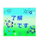 役員さんが話す時に、便利な花のスタンプ。(個別スタンプ:11)