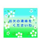 役員さんが話す時に、便利な花のスタンプ。(個別スタンプ:13)