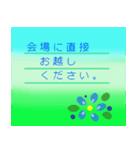 役員さんが話す時に、便利な花のスタンプ。(個別スタンプ:15)