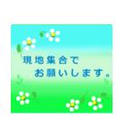 役員さんが話す時に、便利な花のスタンプ。(個別スタンプ:16)