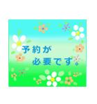 役員さんが話す時に、便利な花のスタンプ。(個別スタンプ:19)