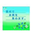 役員さんが話す時に、便利な花のスタンプ。(個別スタンプ:20)