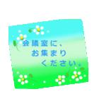 役員さんが話す時に、便利な花のスタンプ。(個別スタンプ:24)