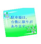 役員さんが話す時に、便利な花のスタンプ。(個別スタンプ:25)