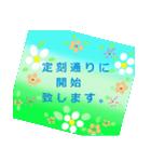 役員さんが話す時に、便利な花のスタンプ。(個別スタンプ:26)