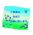 役員さんが話す時に、便利な花のスタンプ。(個別スタンプ:29)