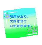 役員さんが話す時に、便利な花のスタンプ。(個別スタンプ:34)