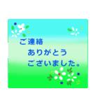 役員さんが話す時に、便利な花のスタンプ。(個別スタンプ:36)