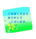 役員さんが話す時に、便利な花のスタンプ。(個別スタンプ:38)