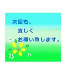 役員さんが話す時に、便利な花のスタンプ。(個別スタンプ:40)