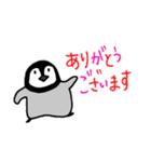 あかちゃんペンギンの使える日常会話(個別スタンプ:01)