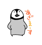 あかちゃんペンギンの使える日常会話(個別スタンプ:03)