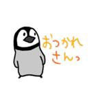 あかちゃんペンギンの使える日常会話(個別スタンプ:05)