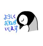 あかちゃんペンギンの使える日常会話(個別スタンプ:06)