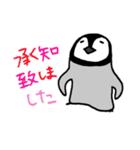 あかちゃんペンギンの使える日常会話(個別スタンプ:07)