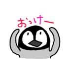 あかちゃんペンギンの使える日常会話(個別スタンプ:09)