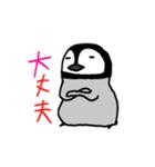 あかちゃんペンギンの使える日常会話(個別スタンプ:11)