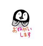 あかちゃんペンギンの使える日常会話(個別スタンプ:12)