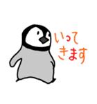 あかちゃんペンギンの使える日常会話(個別スタンプ:13)
