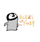 あかちゃんペンギンの使える日常会話(個別スタンプ:15)