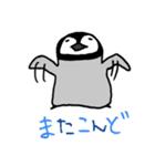 あかちゃんペンギンの使える日常会話(個別スタンプ:18)