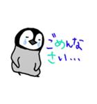 あかちゃんペンギンの使える日常会話(個別スタンプ:20)