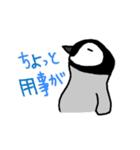 あかちゃんペンギンの使える日常会話(個別スタンプ:22)