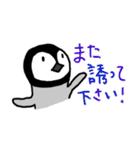 あかちゃんペンギンの使える日常会話(個別スタンプ:23)