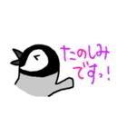 あかちゃんペンギンの使える日常会話(個別スタンプ:24)