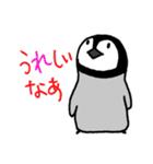 あかちゃんペンギンの使える日常会話(個別スタンプ:25)