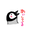 あかちゃんペンギンの使える日常会話(個別スタンプ:27)