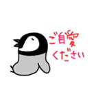 あかちゃんペンギンの使える日常会話(個別スタンプ:30)