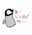 あかちゃんペンギンの使える日常会話(個別スタンプ:35)