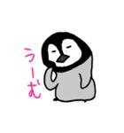あかちゃんペンギンの使える日常会話(個別スタンプ:36)