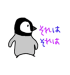 あかちゃんペンギンの使える日常会話(個別スタンプ:39)