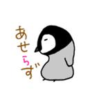 あかちゃんペンギンの使える日常会話(個別スタンプ:40)