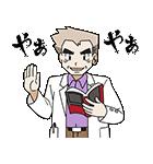 ポケモン オーキドスタンプ(個別スタンプ:01)