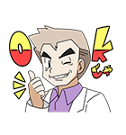 ポケモン オーキドスタンプ(個別スタンプ:02)