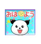 動く☆カメレオンドッグ(個別スタンプ:07)