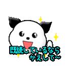 動く☆カメレオンドッグ(個別スタンプ:11)