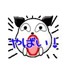 動く☆カメレオンドッグ(個別スタンプ:13)