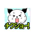 動く☆カメレオンドッグ(個別スタンプ:14)