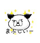 動く☆カメレオンドッグ(個別スタンプ:17)