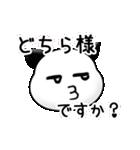 動く☆カメレオンドッグ(個別スタンプ:19)
