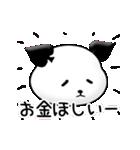 動く☆カメレオンドッグ(個別スタンプ:22)