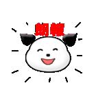動く☆カメレオンドッグ(個別スタンプ:23)