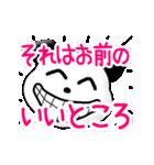 動く☆カメレオンドッグ(個別スタンプ:24)