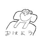 山篭りのモジャうさ(個別スタンプ:02)