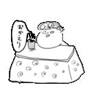 山篭りのモジャうさ(個別スタンプ:04)