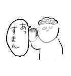 山篭りのモジャうさ(個別スタンプ:25)